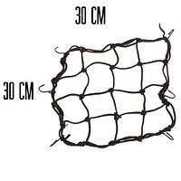 Сетка багажная POSH (Мотопаук, 30x30 см, Цвет Черный)
