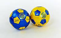 Мяч футбольный.М'яч футбольний. Сшит машинным способом (№2, PU глянцевый)