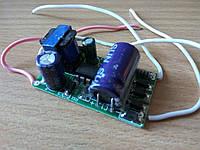 LED драйвер   220V: 36-50*1W (300mA)