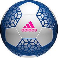 49c67a01f94f Потребительские товары  Футбольные мячи Adidas Select в Украине ...