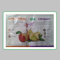 Антигусень 4 мл + Самшит 3 мл(аналог Каратэ Зеон + Кумир)  оригинал купить оптом в Одессе от производителя