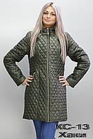 Демисезонное женское пальто стёганое.