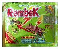 РЕМБЕК 125 Г ПШЕНО оригинал (АНАЛОГ АНТИМЕДВЕДКА, БОВЕРИН, МЕДВЕТОКС) оригинал купить оптом в Одессе
