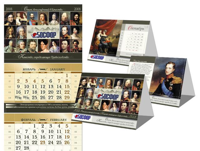 Календарь перекидной настольный на заказ в Днепре
