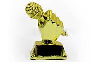 Статуэтка наградная Певец ( 14 см)