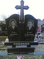 Двойной памятник, фото 1