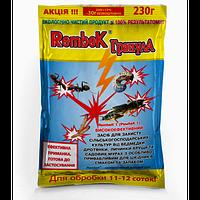 РЕМБЕК 230 Г ПШЕНО оригинал (АНАЛОГ АНТИМЕДВЕДКА, БОВЕРИН, МЕДВЕТОКС) оригинал купить оптом в Одессе