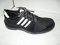 Новые мужские кроссовки, р. 45 - 29,5 см