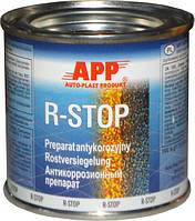 Антикоррозионный препарат APP R STOP
