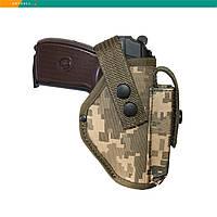 Кобура ПМ поясная камуфляж с карманом для магазина (020)