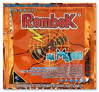 РЕМБЕК 50 Г ОТ МУРАХ  оригинал (АНАЛОГ АНТИМЕДВЕДКА, БОВЕРИН, МЕДВЕТОКС) оригинал купить оптом в Одессе