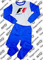 Пижама для мальчика (утепленная)