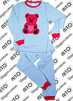 Пижама  (утепленная)