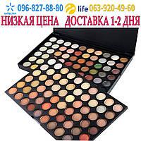 Тени 120 цветов Mac Cosmetics №4 Компактный матовый кейс