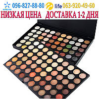 Тени Матовые 120 цветов Mac Cosmetics №4