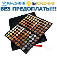 Стойкие тени для профессионального макияжа МАС 120 оттенков