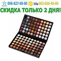 Mac Cosmetics №4 Тени 120 Стойкие цветов