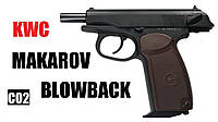 KWC PM (blowback)