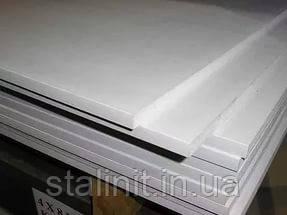 Вспененный белый ПВХ 2050х3050х10 мм