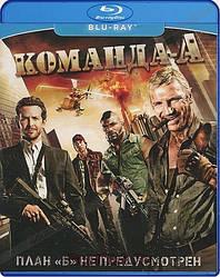 Blue-ray фильм: Команда-А (Blu-Ray) США (2010)