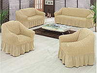 Чехол для дивана Трехместный Burumcuk Бордовый 1063212
