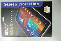 Samsung Galaxy Tab 10.1 P7500 Защитная плёнка