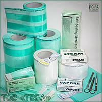 Рулоны пакеты для паровой и газовой стерилизации в асортименте