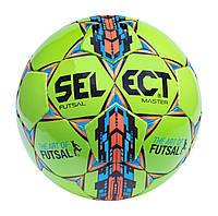 Мяч для футзала SELECT Futsal Master (ORIGINAL) Зеленый