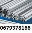 Сдать алюминий в Киеве дорого 067-937-81-66 Дорого куплю лом алюминия Цена. Киев