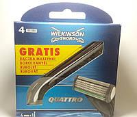 Кассеты Wilkinson Sword Quattro Titanium 4 шт + станок Германия