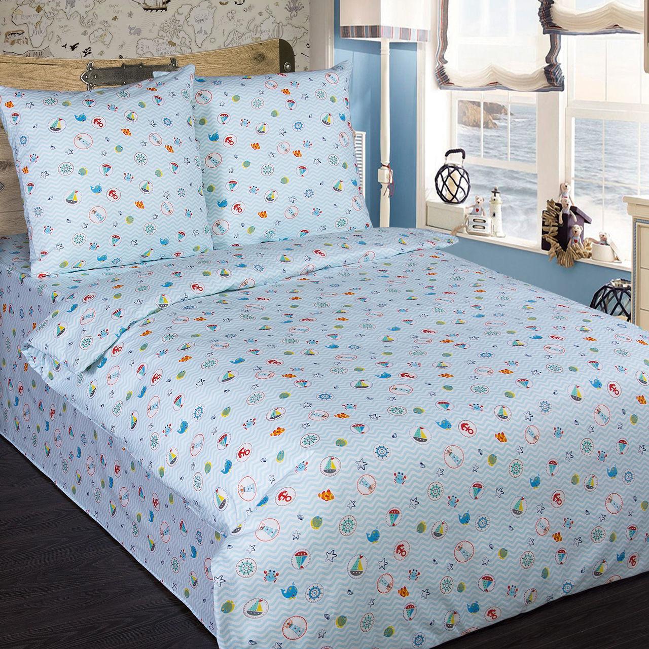 Сменный постельный комплект в кроватку «Маленький юнга», KidsDreams