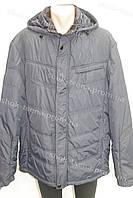 Зимняя мужская куртка с капюшоном очень теплая черная батал
