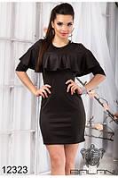 женское платье с воланом (42-46), доставка по Украине