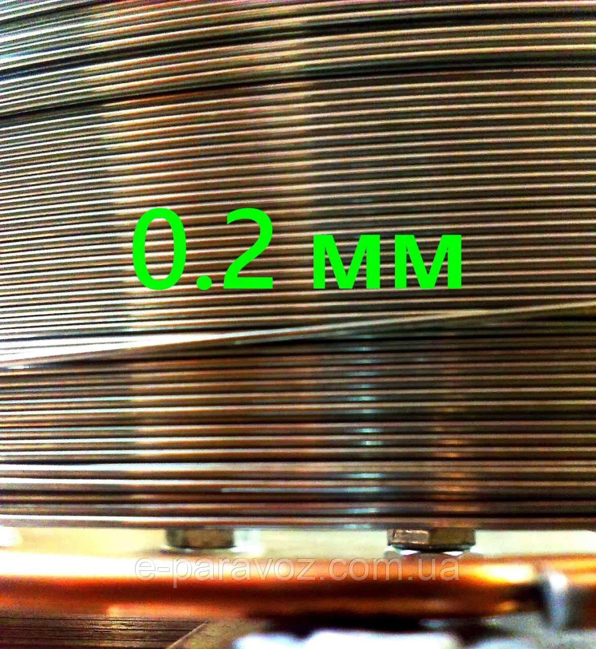 Проволока нержавеющая для сигарет д 0,2 мм 200 метров