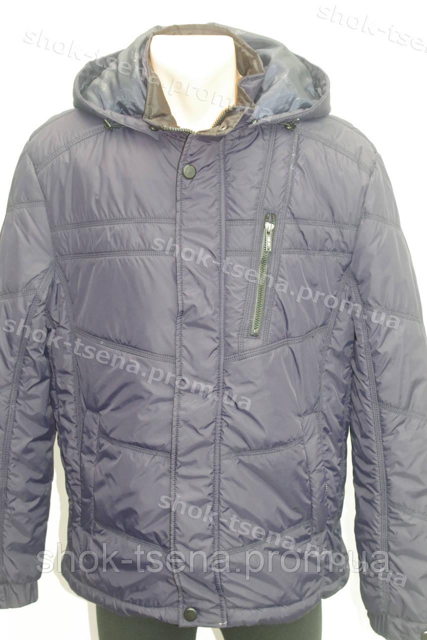 a699d5448f08 Зимняя мужская куртка с капюшоном очень теплая темно-синяя - Оптово-розничный  магазин одежды