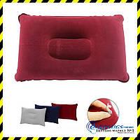 Дорожная надувная подушка прямоугольной формы, bordo