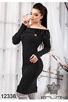 Платье  модное 42-46р , доставка по Украине