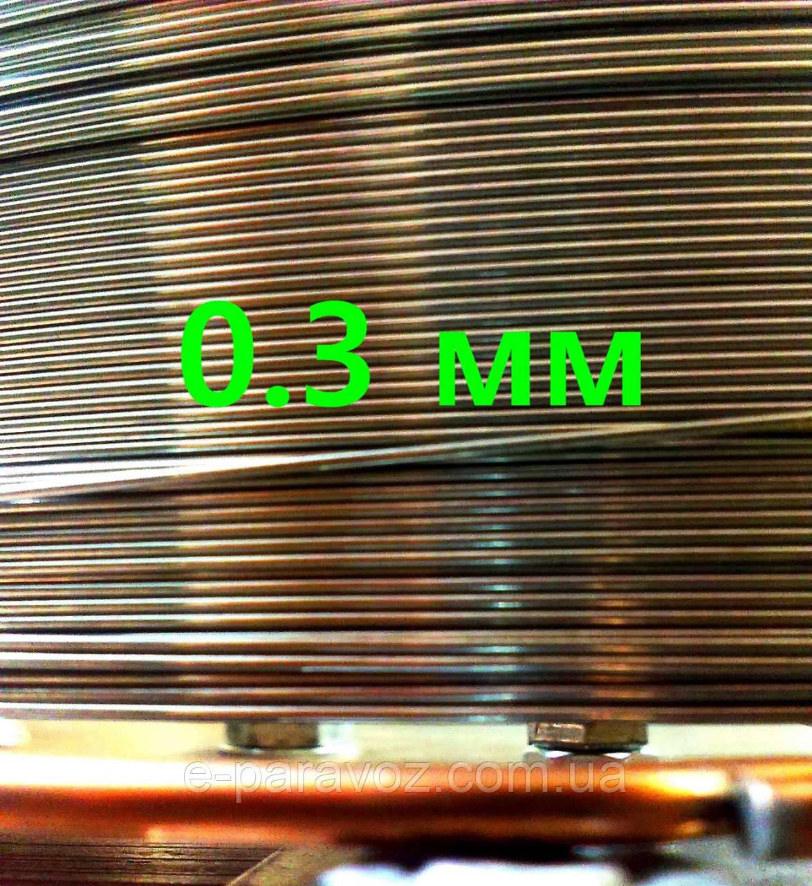 Дріт нержавіючий для сигарет д 0,3 мм 50 метрів