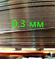 Дріт нержавіючий для сигарет д 0,3 мм 200 метрів, фото 1