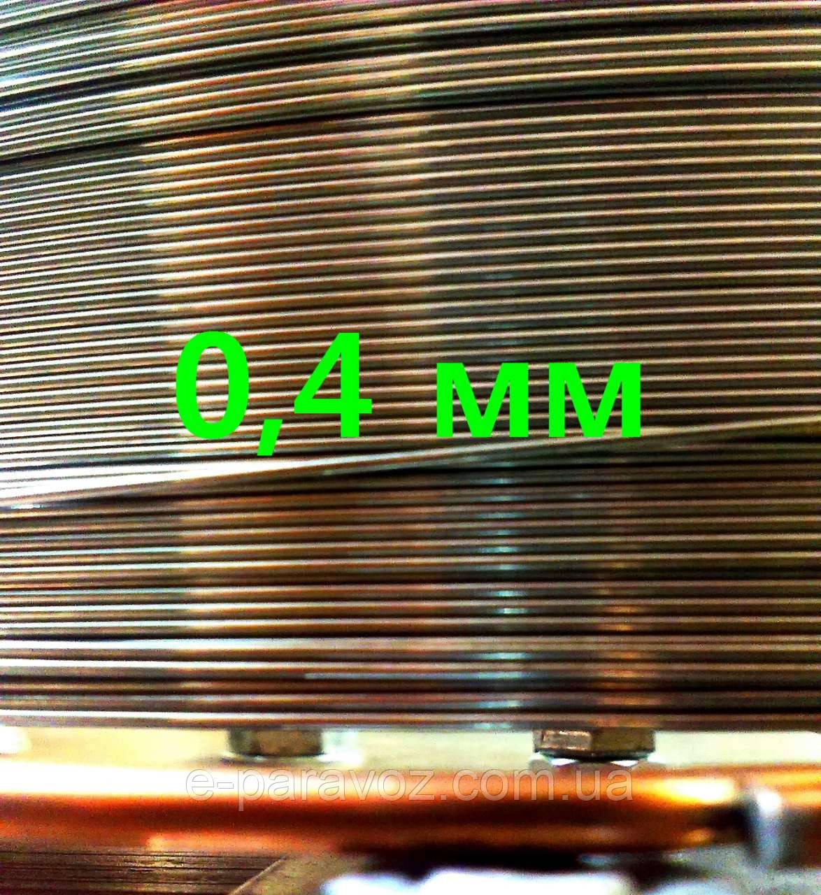 Проволока нержавеющая для сигарет д 0,4 мм 50 метров