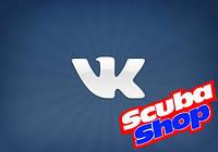 Подписывайтесь на нашу группу ВКонтакте — будьте в курсе новостей!