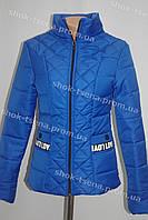 Стеганная женская куртка  электрик