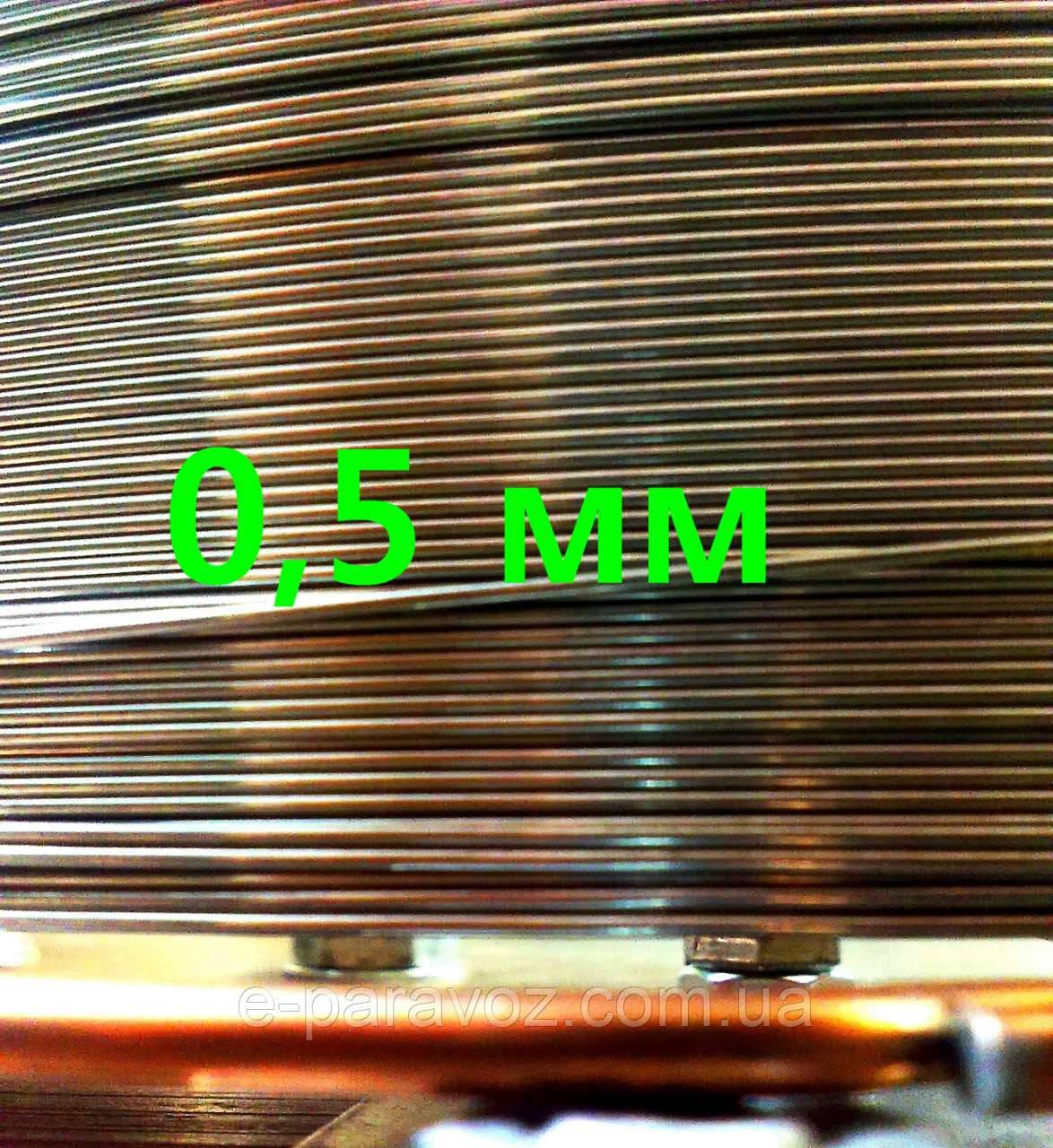 Дріт нержавіючий для сигарет д 0,5 мм 10 метрів
