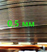 Дріт нержавіючий для сигарет д 0,5 мм 10 метрів, фото 1