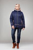 Куртка женская демисезонная большие размеры,М-353 синяя