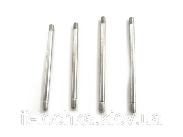 Lower hinge pin (f58.5mm;r52mm) 4p