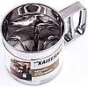 Кружка-сито Kaiserhoff KH-2573
