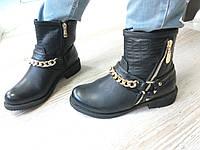 Стильные ботинки с молнией
