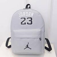 Рюкзак  Jordan серый
