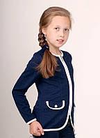 Школьный пиджак для девочки 122-146 см